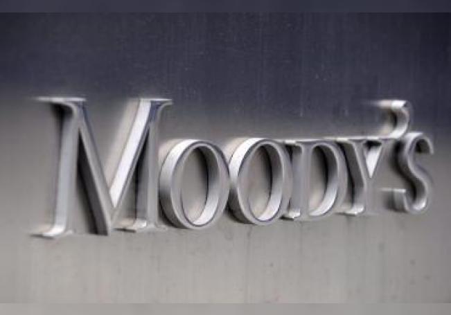 Imagen corporativa de Moody's en las oficinas centrales de la agencia, en Nueva York (Estados Unidos). EFE/Andrew Gombert/Archivo
