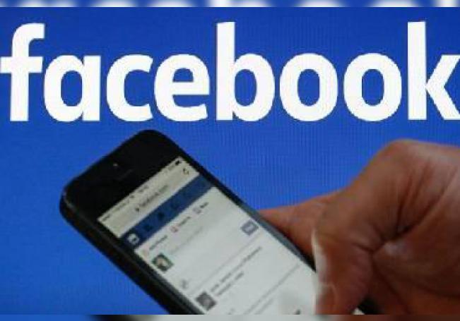 Facebook anunció este miércoles la creación de una nueva aplicación que paga dinero a los usuarios a cambio de acceder a sus datos