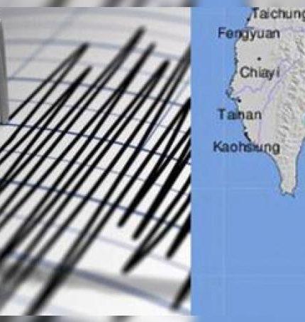 Seísmos de magnitud superior a 5 se registran de manera esporádica en el sur de Mindanao