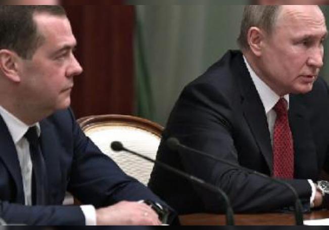 Durante este mensaje, el líder ruso propuso enmendar la Constitución para aumentar los poderes de los primeros ministros y miembros del gabinete.