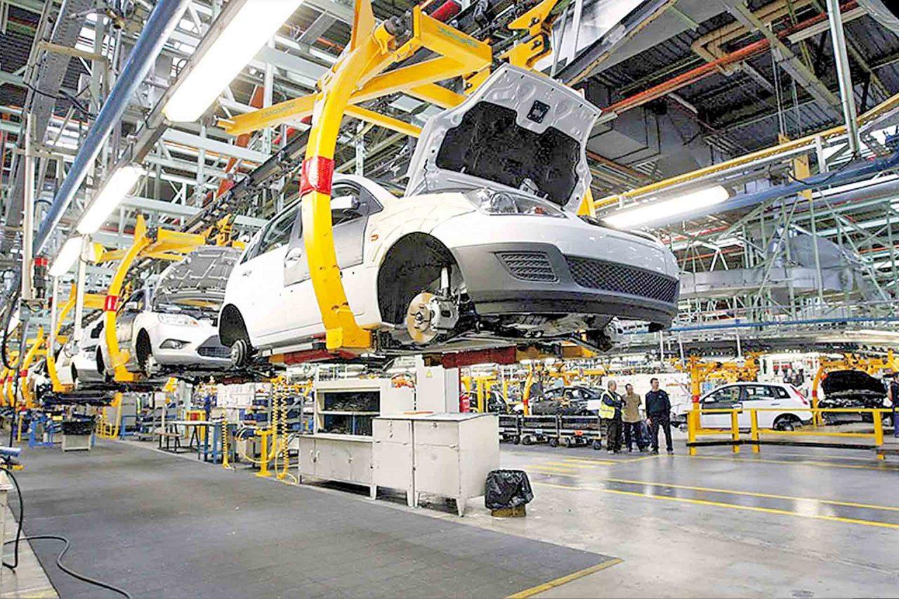 Industria automotriz.